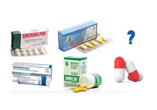 Противовирусные препараты для детей 2 х лет – детские средства в сиропах и таблетках, Комаровский