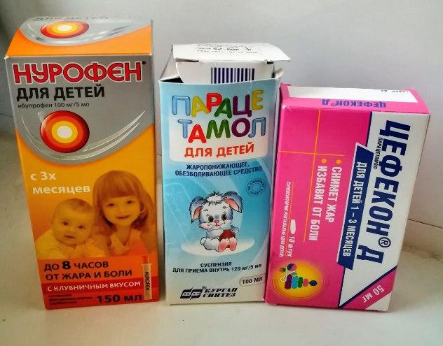 Суспензии для детей от температуры – список лучших от 1, 2, 3 лет
