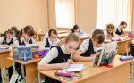 Второй язык в школе – Ливанов: второй иностранный язык в школах станет обязательным